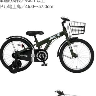 ジープ(Jeep)のJEEP子供用自転車☆即日発送☆(自転車)