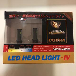 コブラ(COBRA)のCOBRA LED HEAD LIGHT-IV(車外アクセサリ)