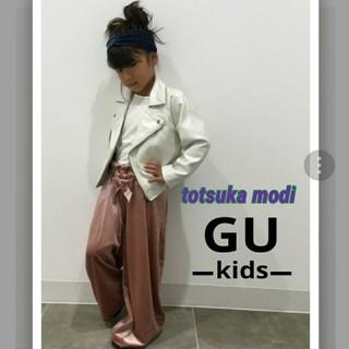 GU - GU ジーユー キッズ フェイクレザーブルゾン 140