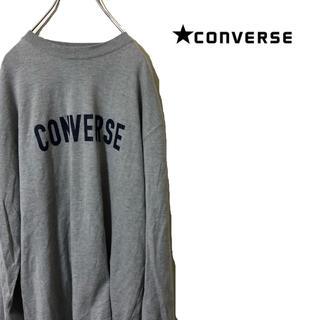 コンバース(CONVERSE)の美品 CONVERSE グレー ロンT センターロゴ(Tシャツ(長袖/七分))