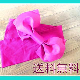 浴衣 帯 作り帯び  レディース 単色(浴衣帯)