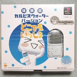 PlayStation - PS 【非売品】どこでもいっしょ『カルピスウォーター』ポケットステーションセット