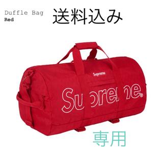 シュプリーム(Supreme)のDuffle Bag COLOR/STYLE:Red(ボストンバッグ)
