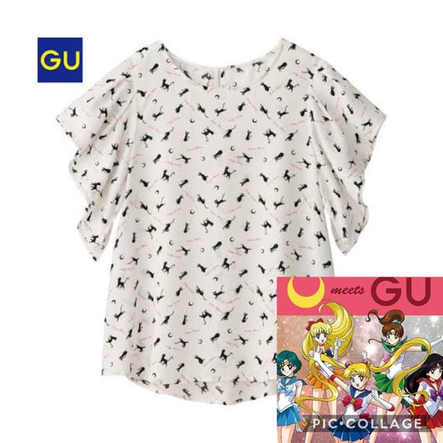 GU(ジーユー)のGU ジーユー セーラームーン 限定コラボ アルテミス プリントブラウス 白 レディースのトップス(シャツ/ブラウス(半袖/袖なし))の商品写真