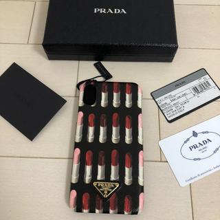 プラダ(PRADA)の【新品未使用】プラダ IPHONE X ケース リップスティック(モバイルケース/カバー)