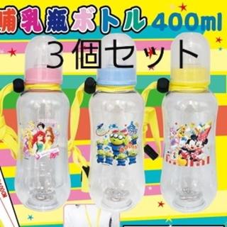 ディズニー(Disney)のディズニー光る哺乳瓶ボトル3セット(哺乳ビン)