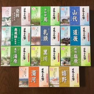 ツムラ(ツムラ)の★未開封品★全44包 日本の名湯 入浴剤 バスクリン(入浴剤/バスソルト)