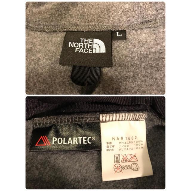 THE NORTH FACE(ザノースフェイス)のu922ken様専用!!ノースフェイス デナリフーディージャケット メンズのジャケット/アウター(マウンテンパーカー)の商品写真