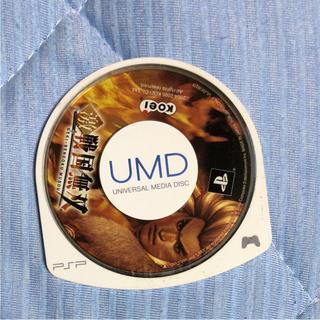 PlayStation Portable - 激戦国無双 PSP