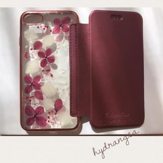 紫陽花の押し花手帳ケース(スマホケース)