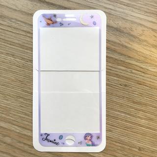 ディズニー(Disney)のiPhone 7plus/8plus 保護フィルム(保護フィルム)