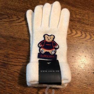 バーバリー(BURBERRY)のバーバリー子供手袋 未使用 2つ(手袋)