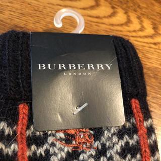 バーバリー(BURBERRY)のバーバリー 子供手袋 未使用(手袋)