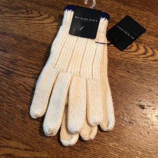 バーバリー(BURBERRY)のバーバリー 子供手袋(手袋)