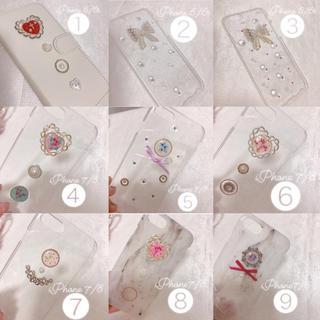 訳ありiPhoneケース+お好きなアクセサリー♡(スマホケース)