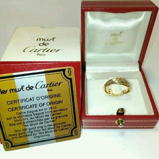 カルティエ(Cartier)の☆美品☆カルティエ☆トリニティリング☆正規品☆K18☆スリーカラー☆(リング(指輪))