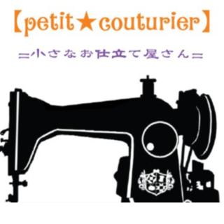 プリマヴェーラ様 注文専用ページ(生地/糸)