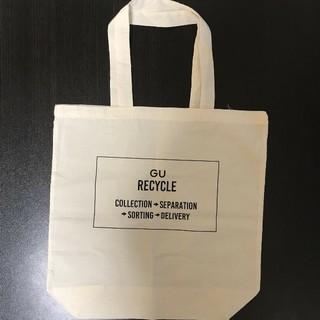 ジーユー(GU)のGU トートバッグ(トートバッグ)