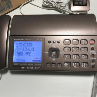 パナソニック(Panasonic)の連休最終値下げ パナソニック おたっくす KX-PD503DL-T(OA機器)