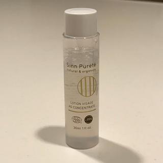 シン(SINN)のSINN ローションヴィザージュ AGコンセントレイト 化粧水(化粧水 / ローション)