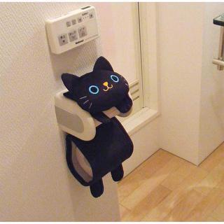 ☆ 新品 ☆カワイイ!猫のロールペーパーホルダー ブラック(日用品/生活雑貨)