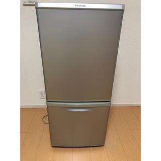 パナソニック(Panasonic)のパナソニック 冷蔵庫 2ドア(冷蔵庫)