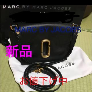 マークバイマークジェイコブス(MARC BY MARC JACOBS)のMARC BY MARC JACOBS ショルダーバッグ 黒(ショルダーバッグ)