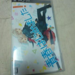 プレイステーションポータブル(PlayStation Portable)の乙女ゲーム ギャルゲー PSPソフト 青春はじめました! ポイント消化(携帯用ゲームソフト)