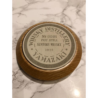 サントリー(サントリー)の樽オーク鏡板コースター 珪藻土プレート付 山崎、白州バージョン2個セット(テーブル用品)