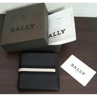 バリー(Bally)の【定番】BALLY・二つ折り財布(折り財布)