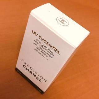 シャネル(CHANEL)のCHANEL  日焼け止め乳液 エセンシエル 50 マルチプロテクシオン(乳液 / ミルク)