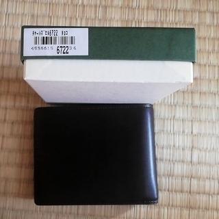 キプリス(CYPRIS)のキプリス 札入れ 値下げ(折り財布)