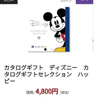 ディズニー(Disney)のディズニーカタログギフト (ショッピング)