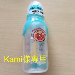 アンパンマン(アンパンマン)のアンパンマン哺乳瓶(哺乳ビン)