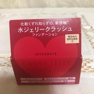 インテグレート(INTEGRATE)のインテグレート水ジェリークラッシュファンデーション①(ファンデーション)