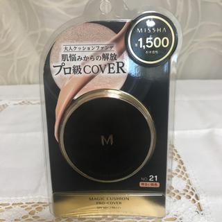 ミシャ(MISSHA)のミシャMクッションファンデーションプロカバーNO21(ファンデーション)