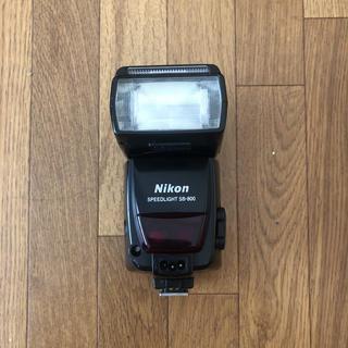 Nikon - Nikon SB-800 スピードライト