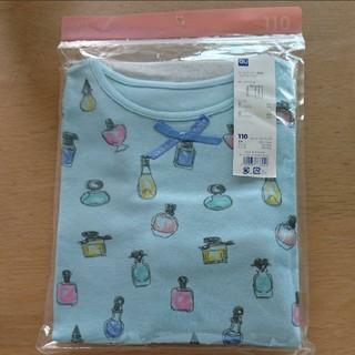 ジーユー(GU)のGU 110 長袖パジャマ(パジャマ)
