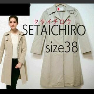 セタイチロウ(seta ichiro)のSETAICHIRO 16SS ステンカラーコート 38 春 秋 送料無料 RB(その他)