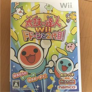 バンダイ(BANDAI)の太鼓の達人Wii ドドーンと2代目! ソフト単品版(家庭用ゲームソフト)