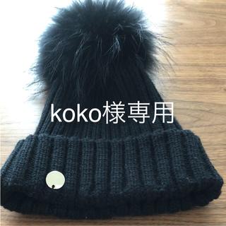 バーニーズニューヨーク(BARNEYS NEW YORK)のYVES SALOMON♡ニット帽(ニット帽/ビーニー)