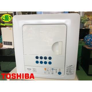 トウシバ(東芝)の美品 東芝 4.5㎏ 衣類乾燥機 ターボパワー乾燥 花粉フィルター No.1(衣類乾燥機)