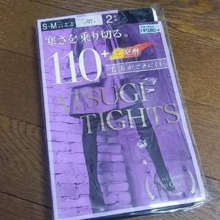 アツギ(Atsugi)の専用☆ATSUGI タイツ110デニール ブラックS-M 2足(タイツ/ストッキング)