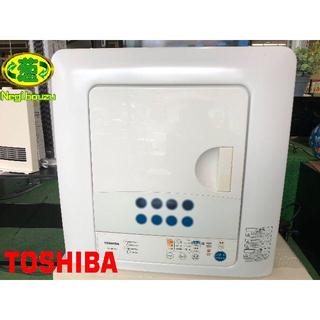 トウシバ(東芝)のハナ 様専用(衣類乾燥機)