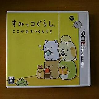 【まる様専用】Nintendo 3DS ソフト(携帯用ゲームソフト)