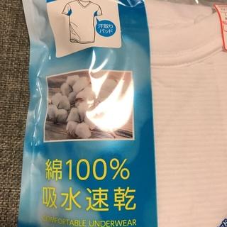 シマムラ(しまむら)の綿100 半袖Vネック  3枚(Tシャツ/カットソー(半袖/袖なし))