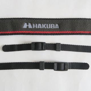 ハクバ(HAKUBA)のHAKUBA ストラップ (中古、送料込)(デジタル一眼)