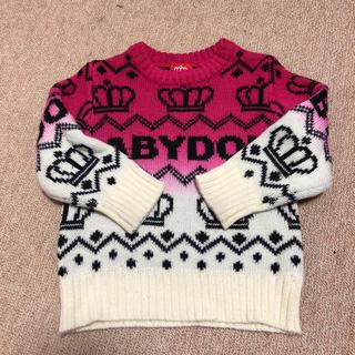 ベビードール(BABYDOLL)のベビードール セーター(ニット/セーター)