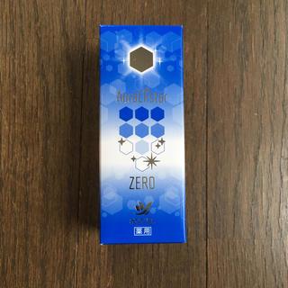 薬用オーラクリスターゼロ 3個(口臭防止/エチケット用品)