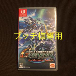 バンダイ(BANDAI)のSDガンダム Gジェネレーション ジェネシス for 任天堂スウィッチ(家庭用ゲームソフト)